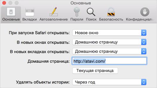"""Портал """"Бизнес-Ангелы России"""" (БА) - первый интернет 44"""